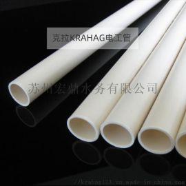 pvc电工套管 穿线管、pvc硬管直销