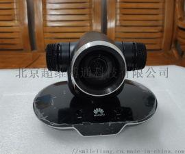 华为 VPC600视频会议摄像头维修