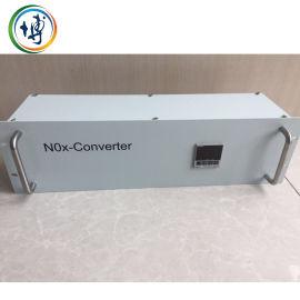 氮氧化物在线监测系统 工业使用