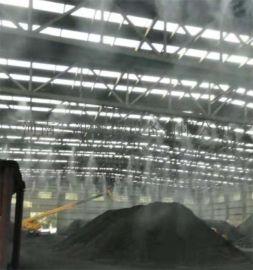 山西雾森设备厂家,大同煤矿煤场降温降尘喷雾设备