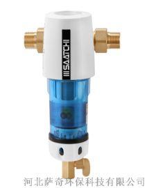 萨奇全屋净水器反冲洗前置过滤器大流量净水器