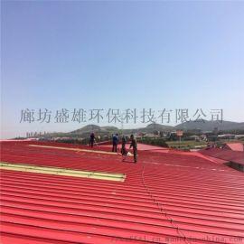 畜牧场屋面除锈彩钢防腐翻新专用漆厂家生产