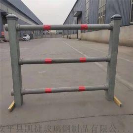 玻璃钢公路护栏 市政护栏