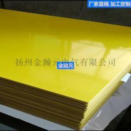 环氧板加工环氧树脂板绝缘板FR-4环氧板加工定制