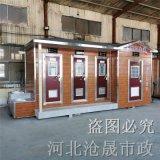 """北京移动厕所—北京环保厕所:打造""""一厕一景"""""""