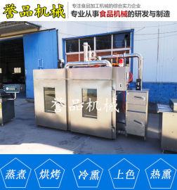 全自动电加热熟食烟熏烘烤炉-全自动熏腊肠机器