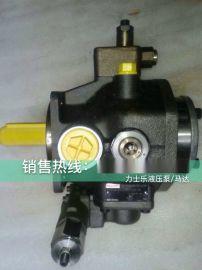 力士乐三一混凝土泵车,地泵,拖泵A11VLO130LRDU2液压主油泵