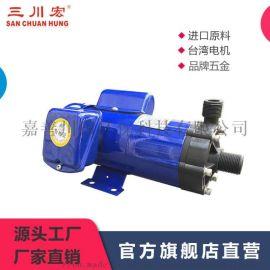 三川宏小型塑料耐腐蚀磁力泵ME型电镀化工专用