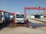 工地洗車機-全自動洗車設備