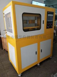 PVC粉末压片机 ABS压片机 东莞供应