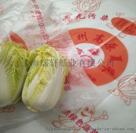 娃娃菜包装纸  高原夏菜包装纸 蔬菜包装纸