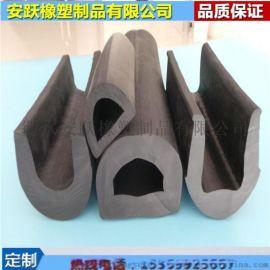 防撞橡胶船坝 道路GQF型伸缩缝专业生产