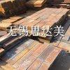 Q345C钢板切割,厚板零割,特厚板加工