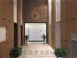 訂製鋁方管廠家, 室內牆面鋁方通,牆身四方管