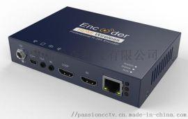 成都派森HDMI高清编码器
