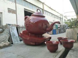 玻璃钢茶壶雕塑 茶壶茶杯喷水喷泉流水雕塑定制厂家