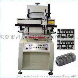 半自动丝印机 玻璃镜片丝印机 厂家直销
