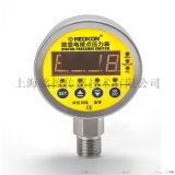 MD-S825E數顯電接點壓力錶