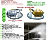 手提式喷雾消毒机,气溶胶喷雾器