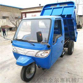 小型建筑工地用的三轮车/**足的新型三马子