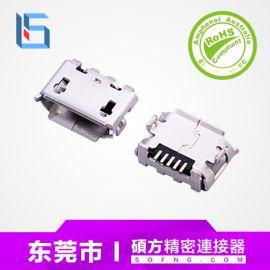 新款MICRO USB母座插件式