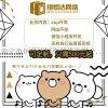 广西手机app开发公司制作APP报价