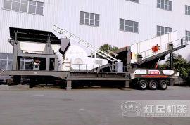可移动锤式粉碎机 移动破碎机 全国供应移动锤式破碎机