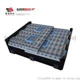 SHG摺疊卡板箱D1211箱式托盤 可開小門卡板箱