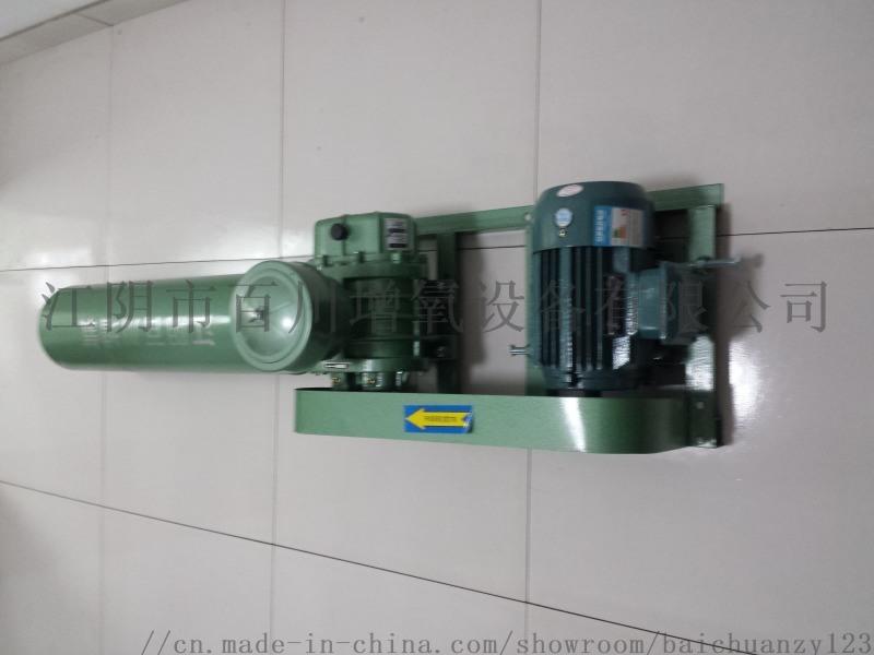 污水处理专用曝气增氧高压罗茨风机