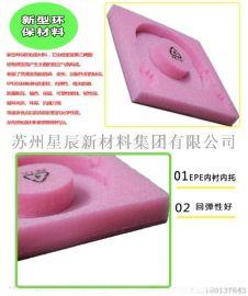 供应防静电EPE珍珠棉  订做防震珍珠棉