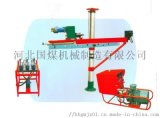 : ZYJ-800/120 架柱式液压回转钻机