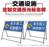 供兰州交通设施和甘肃标志牌销售