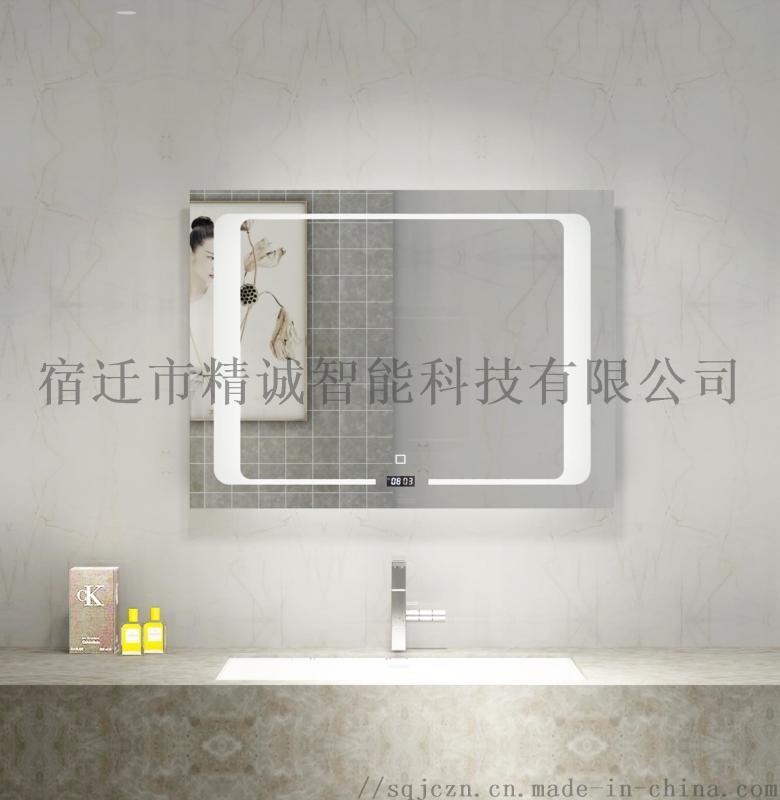 浴室镜LED浴室镜智能浴室镜