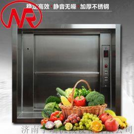 酒店轿厢传菜机 窗口式静音传菜电梯 不锈钢传菜机