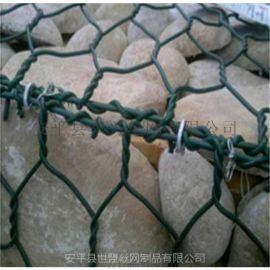 六角拧花网/养鸡围网/地坡防护网