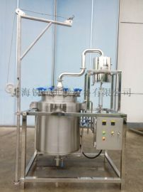 高效提取植物精油设备纯露提取收集罐