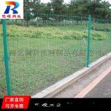 拉薩綠色鐵絲雙邊絲護欄網生產廠家
