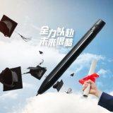 纸笔互动课堂点阵手写笔 中国手写笔