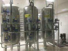 带路环保 纳滤净水设备 纳滤水处理设备
