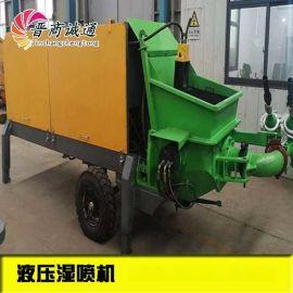 广东全液压湿喷机混凝土喷锚机