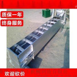 刮板式除渣机 重型刮板传输机 六九重工 矸石刮板输