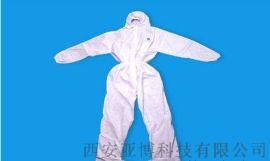 西安防护服厂家13772162470