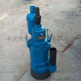 qyw30-70风动潜水泵 风动排沙排污潜水泵