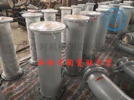 耐磨陶瓷复合管 江河机械 聊城耐磨管道