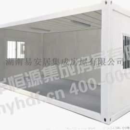 箱式房、集成房屋、打包箱、活动房、集装箱式房