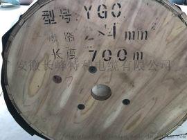 安徽长峰低温YGZ/2*2.5硅橡胶电缆规格型号