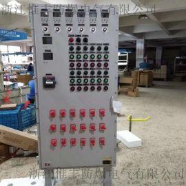 化工厂PLC防爆控制柜