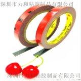 深圳廠家直供ETC標籤/行車記錄儀用3M雙面膠