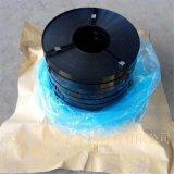 0.7*19mm 烤藍打包用帶鋼 廠家保障
