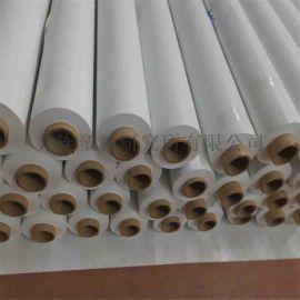 PVC篷布/灯箱布/喷绘布设备/生产线